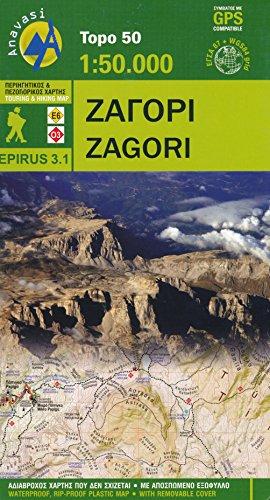 zagori-greece-150000-trekking-map-waterproof-gps-compatible-by-anavasi