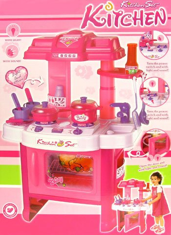 Just Like Home Deluxe Kitchen Appliances Full Set