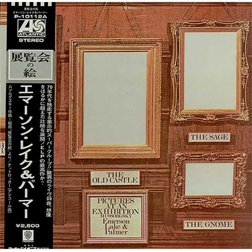 Emerson Lake & Palmer - Emerson Lake & Palmer - Pictures At An Exhibition - Zortam Music