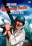 太平洋機動作戦[DVD]