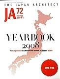JA 72 WINTER, 2009 ���z�N��2008