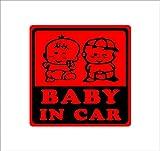 Amazon.co.jpBABY IN CAR 赤ちゃん2人 赤 カッティングステッカー ウォールステッカー ステッカー