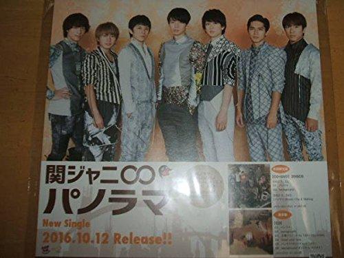 関ジャニ∞ パノラマ スタンドポップ POP Johnny&Associates.