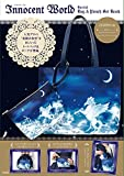 Innocent World Special Bag & Pouch Set Book (バラエティ)