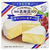 雪印メグミルク 雪印北海道100カマンベールチーズ100g[冷蔵]