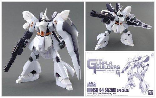 模型戦士ガンプラビルダーズ/HG1/144白サザビーGPBカラー