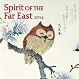 Perfect Timing - Avalanche 2014 Spirit Of The Far East Wall Calendar, 12 Month (Jan 2014- Dec 2014), 12 x 24 Inches opened (7001562)