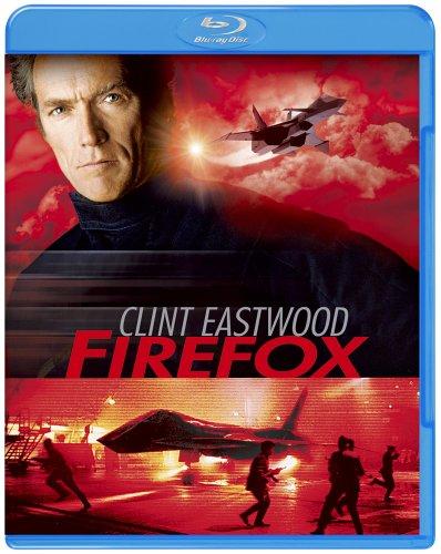 ファイヤーフォックス [Blu-ray] / クリント・イーストウッド, ウォーレン・クラーク, デビッド・ハフマン, フレディー・ジョーンズ (出演); クリント・イーストウッド (監督)