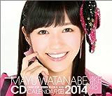 (卓上)AKB48 渡辺麻友 カレンダー 2014年