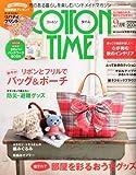 COTTON TIME (コットン タイム) 2011年 09月号 [雑誌]