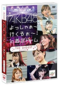 AKB48 - Yosshaa Ikuzoo! In Seibu Dome Digest Ban [Japan DVD] AKBD-2102