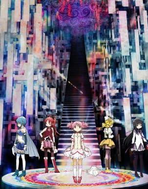 魔法少女まどか☆マギカ 6 【完全生産限定版】 [DVD]