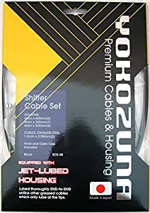 Yokozuna Shifter, Derailleur Cable and Housing Set 5mm