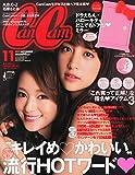 CanCam(キャンキャン) 2015年 11 月号 [雑誌]