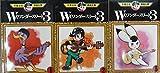 手塚治虫漫画全集 W3(ワンダースリー) コミック 全3巻完結セット (W3)