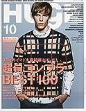 HUgE (ヒュージ) 2014年 10月号 [雑誌]