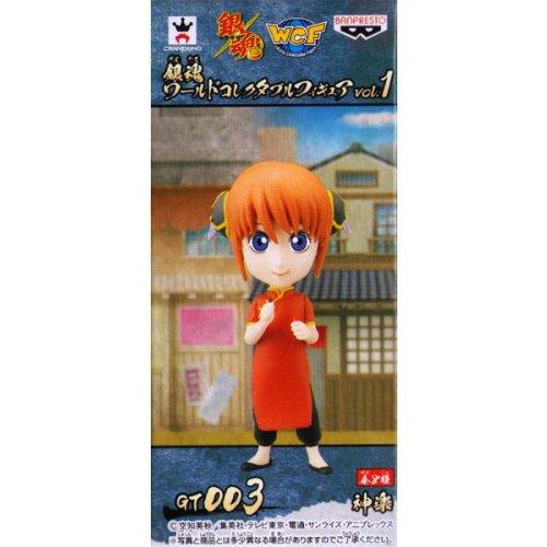 Gintama World Collectable Figure vol.1 [GT003. Kagura] (single item) (japan import) - 1