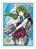 ブシロードスリーブコレクションHG (ハイグレード) Vol.773 艦隊これくしょん -艦これ- 『夕雲』