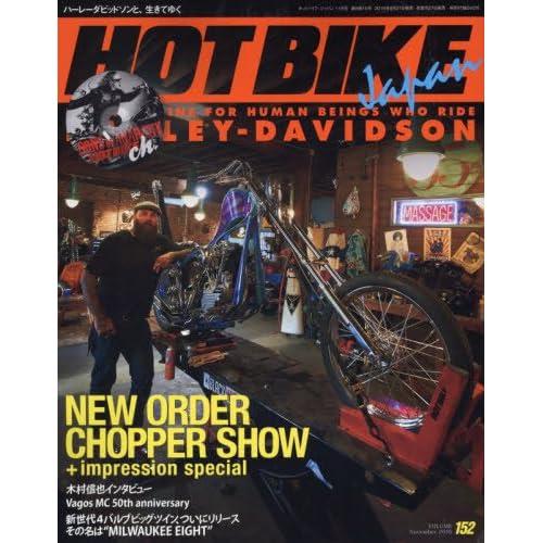 HOT BIKE JAPAN(ホットバイクジャパン) 2016年 11 月号 [雑誌]
