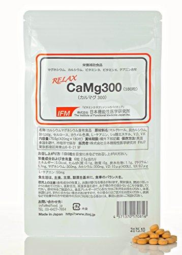 日本機能性医学研究所 CaMg300