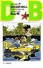 ドラゴンボール 第25巻 1991-03発売