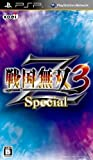 戦国無双3 Z Special
