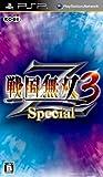 戦国無双3 Z Special(初回封入特典DLシリアル同梱)