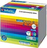 三菱化学メディア Verbatim DVD-R(CPRM) 4.7GB 1回記録用 1-16倍速 5mmケース 20枚パック ワイド印刷対応 ホワイトレーベル DHR47JDP20V1
