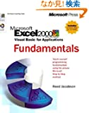 Microsoft  Excel 2000/Visual Basic  for Applications Fundamentals