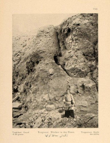 1926-iranian-guard-man-rifle-mountain-pass-iran-print-original-halftone-print