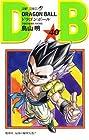 ドラゴンボール 第40巻 1995-03発売