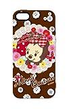 グルマンディーズ ディズニー ミニークチュール iPhone 5 専用 シェル ジャケット ブラウンDN-88A