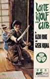 img - for Lone Wolf and Cub #45 book / textbook / text book
