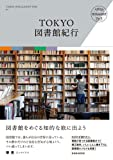 沙菜子が作った NAVERまとめページ 2013/02/11号