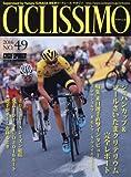 CICLISSIMO(チクリッシモ) No.49 2016年1月号