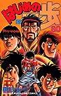 はじめの一歩 第80巻 2007年05月17日発売