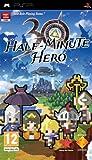 Half Minute Hero (PSP) [import anglais]