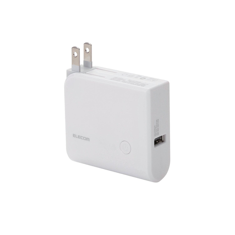 ELECOM モバイルバッテリー 急速充電 AC一体型 3200mAh 2A出力 ホワイト DE-MB1L-3220WH