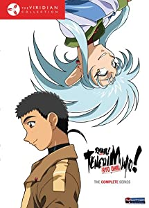 Tenchi Muyo! Ryo Ohki: The Complete Series (The Viridian Collection)