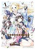 ハナヤマタ アンソロジーコミック (1) (まんがタイムKRコミックス フォワードシリーズ)