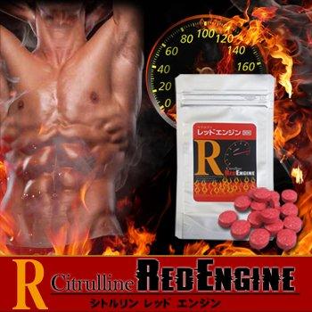 体に取り込まれた赤いシトルリンが男性のアソコをたぎらせ・熱くさせる??赤の男性サポート成分が極限レッドゾーン突入