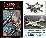 Fujimi 144238 1943 Fighter AYAKO III 1/144 Model Kit (2 Aircraft Set) by Fujimi