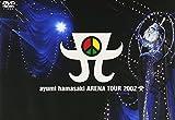 ayumi hamasaki ARENA TOUR 2002 A[DVD]