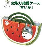 ジブリアニメの代表作 となりのトトロ 蚊取線香ケース【すいか】