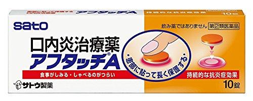 【指定第2類医薬品】アフタッチA 10錠