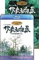 ���֥�γ����� �˼���ͺŸ �ȥȥ�ο����������͡� (Blu-ray Disc+DVD)