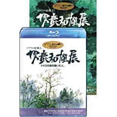 �W�u���̊G�E�l �j���a�Y�W �g�g���̐X��`�����l�B (Blu-ray Disc+DVD)