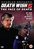 Death Wish 5 UK DVD 2012 Release [1994]