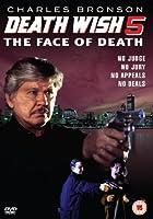 Death Wish 5 UK DVD 2012 Release [1994]
