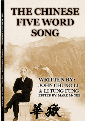 the-chinese-five-word-song-english-edition
